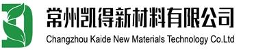 常州凱(kai)得新材料主要生產聚乙烯薄膜人难忘,阻(zu)燃(ran)膜